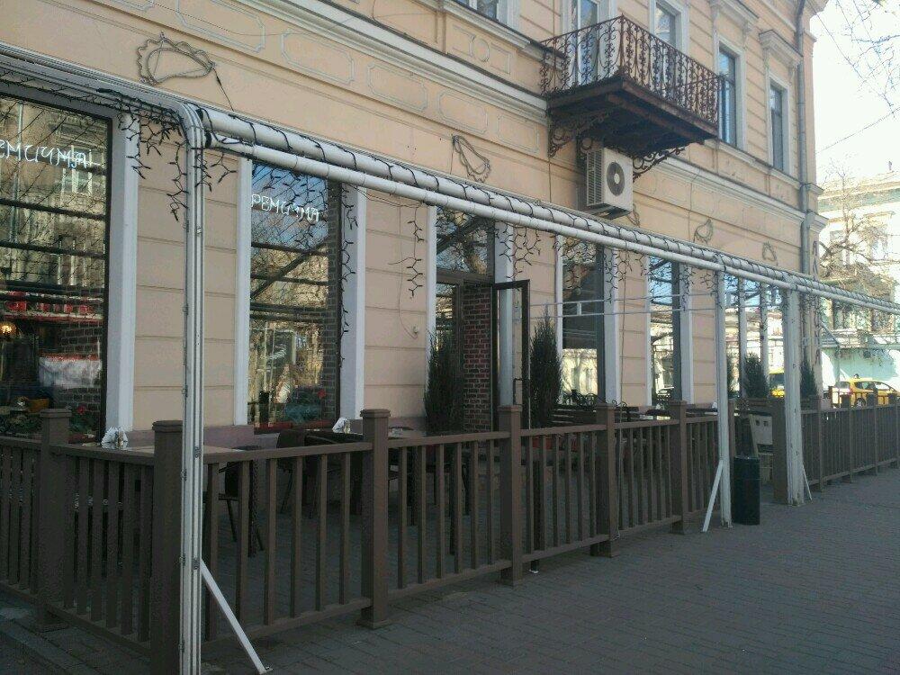 кафе — Ресторан Альпина — Одесса, фото №5