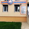 Бриг-СБ Орск, Монтаж домофона в Городском округе Орск