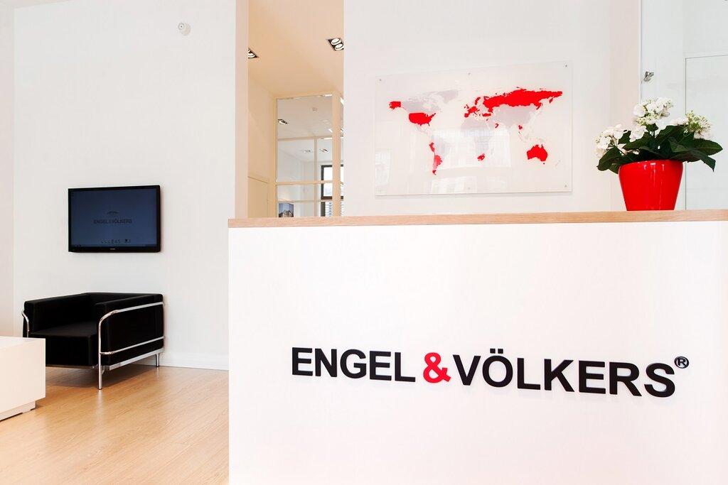 агентство недвижимости — Engel & Volkers — Санкт-Петербург, фото №1