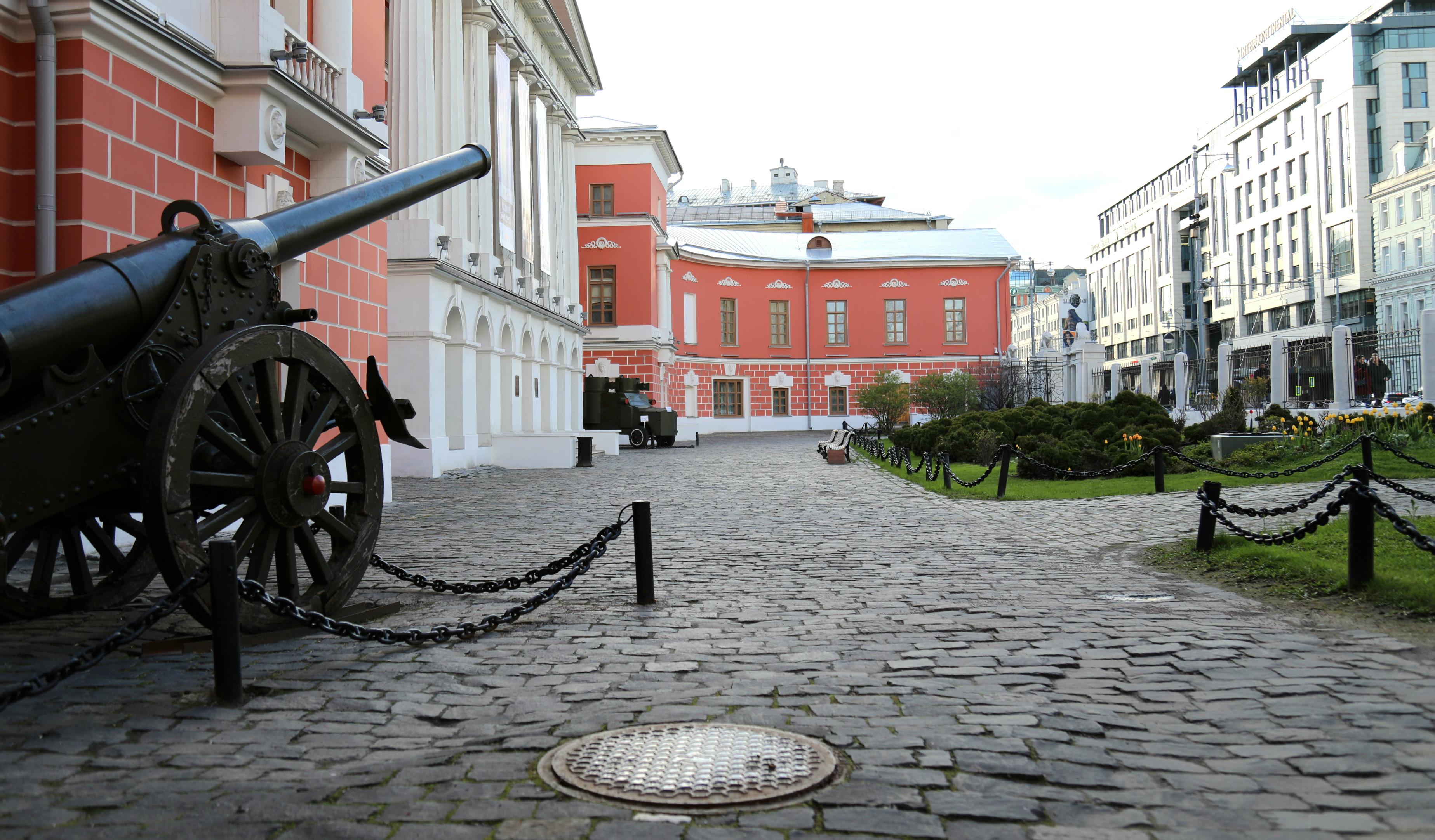 «Государственный центральный музей современной истории России» фото 4