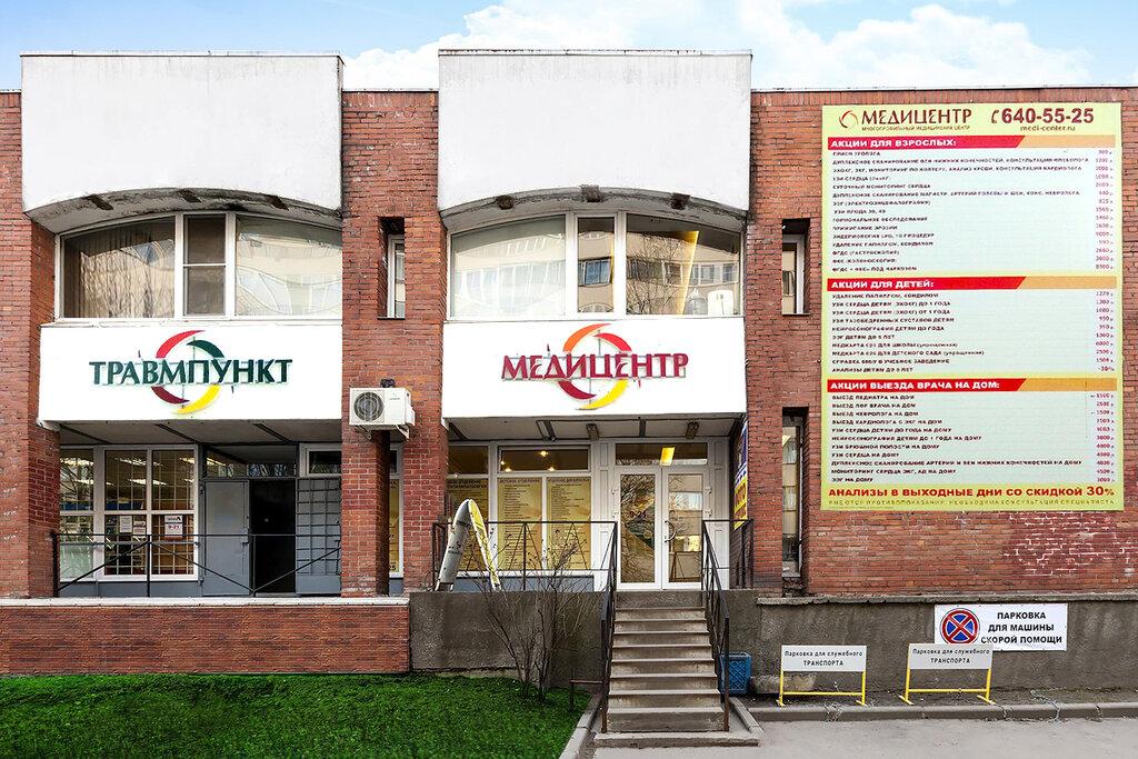 диагностический центр — Флюорографическая станция Приморского района — Санкт-Петербург, фото №1