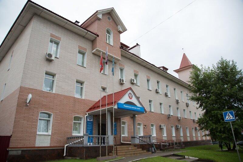 tax auditing — Mezhrayonnaya Ifns Rossii № 16 po Moskovskoy oblasti — Shelkovo, photo 2