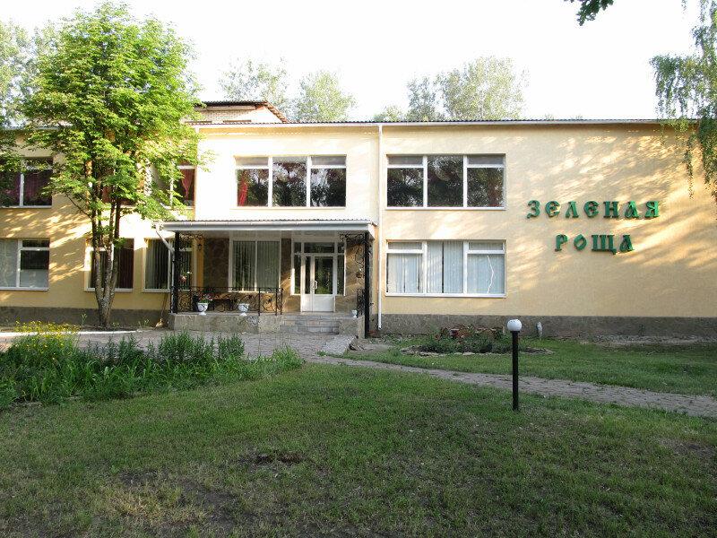 Гостинично-Туристический комплекс Зеленая Роща