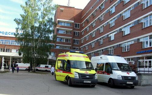 Поликлиника здоровье на днепровском