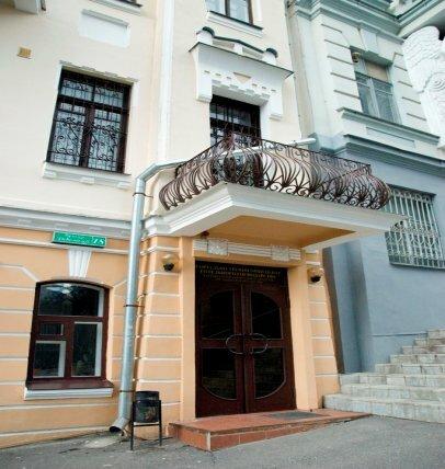 Учебно-тренинговый центр гостиничного хозяйства Харьковского национального университета городского хозяйства имени А. Н. Бекетова