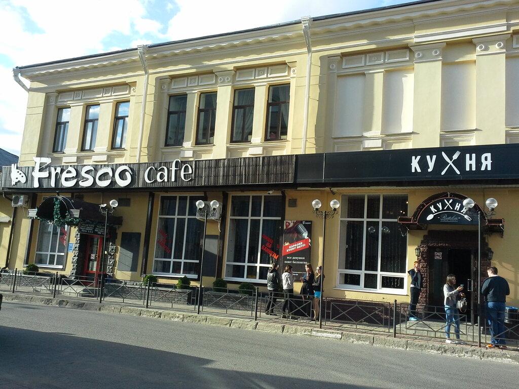 кафе — Fresco — Калуга, фото №1