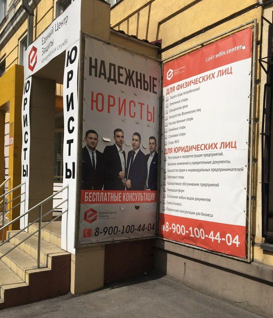 ломоносова бесплатные юридические консультации