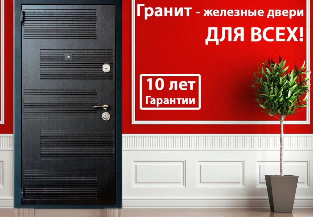 начала нарисовала фото для рекламы дверей на баннере зимние