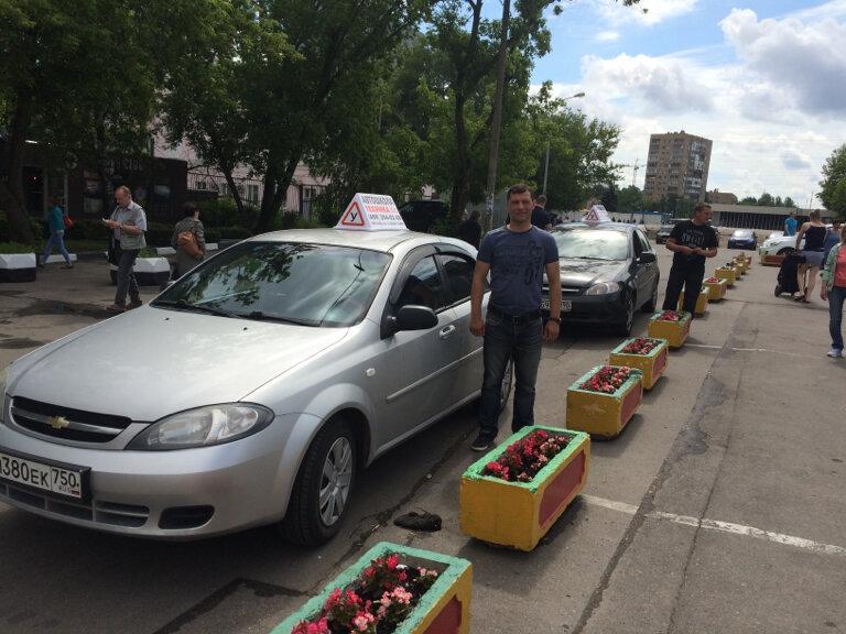 автошкола — Автошкола Техника — Москва, фото №5