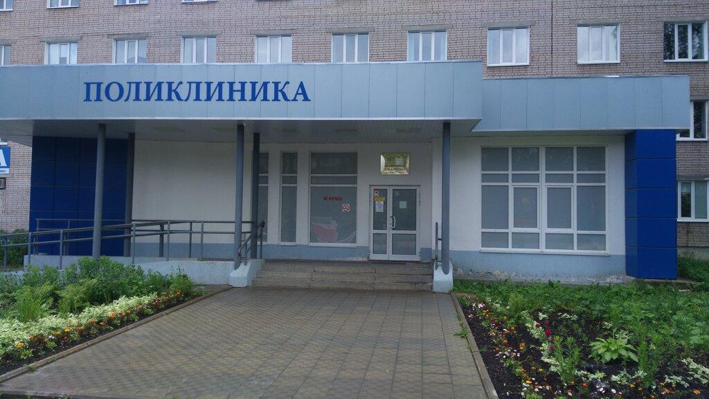 Областное бюджетное учреждение здравоохранения Ивановской ...