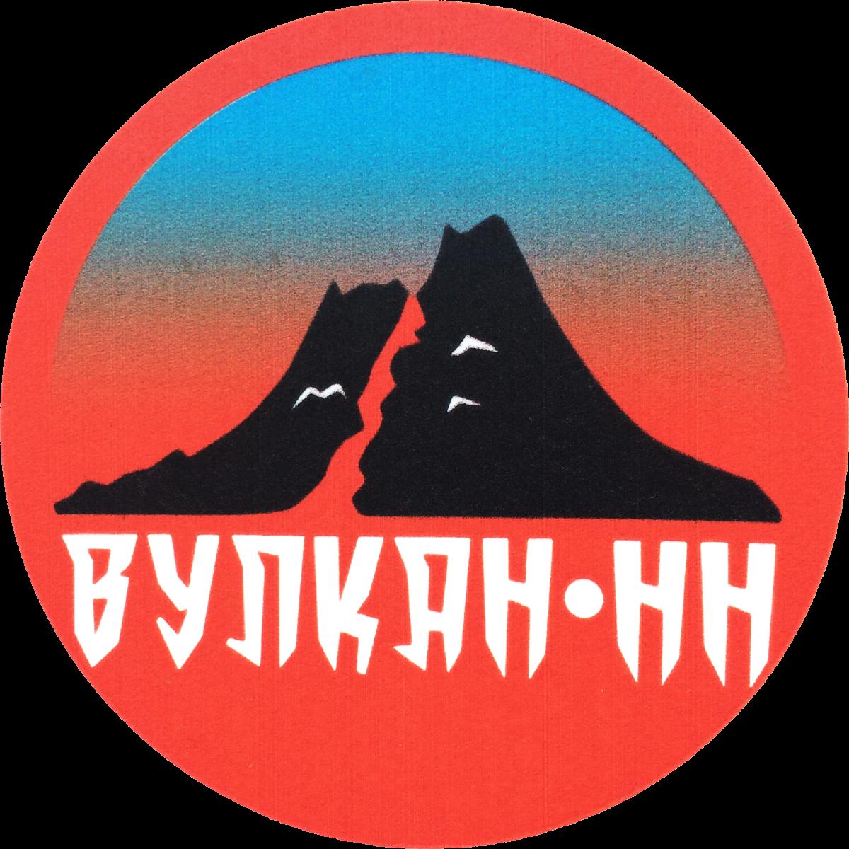 vulkan nn ru