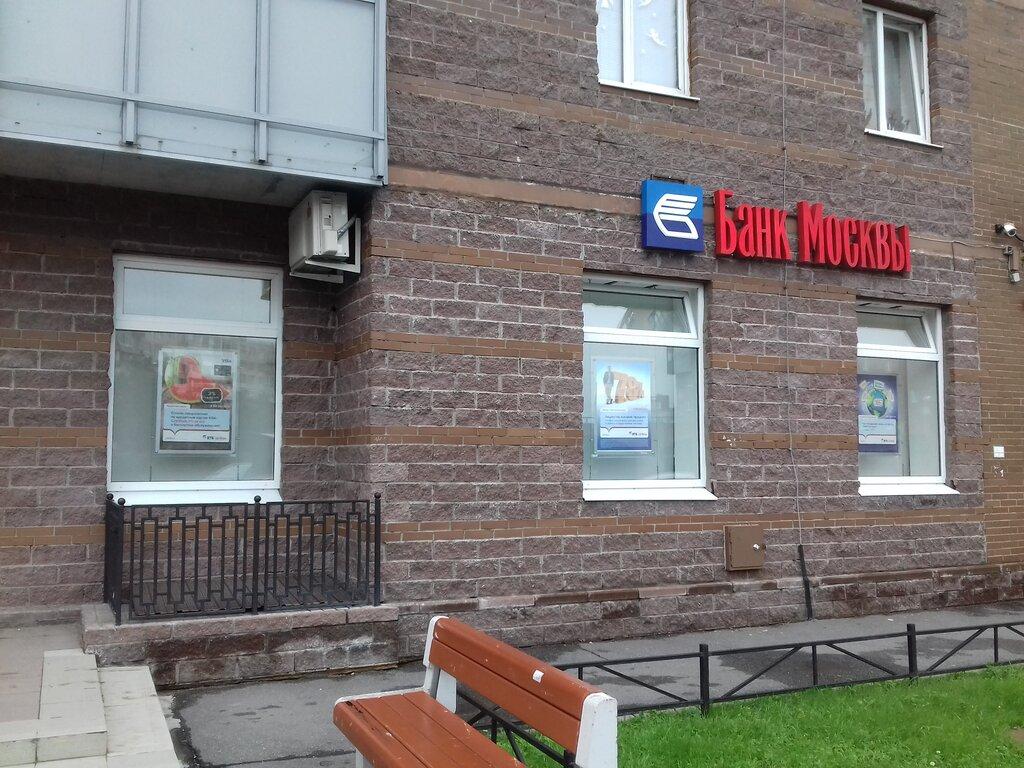 втб банк в спб адреса отделений режим работы фест банк отзывы кредит