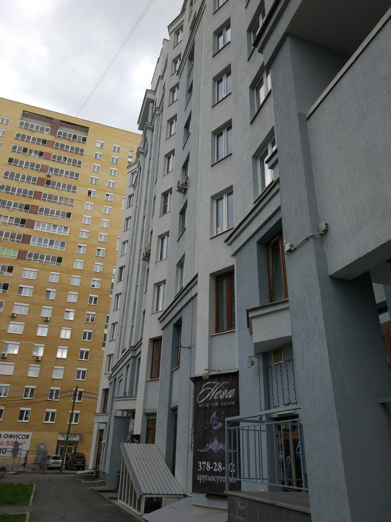 erotic massage — Nega — Yekaterinburg, фото №3