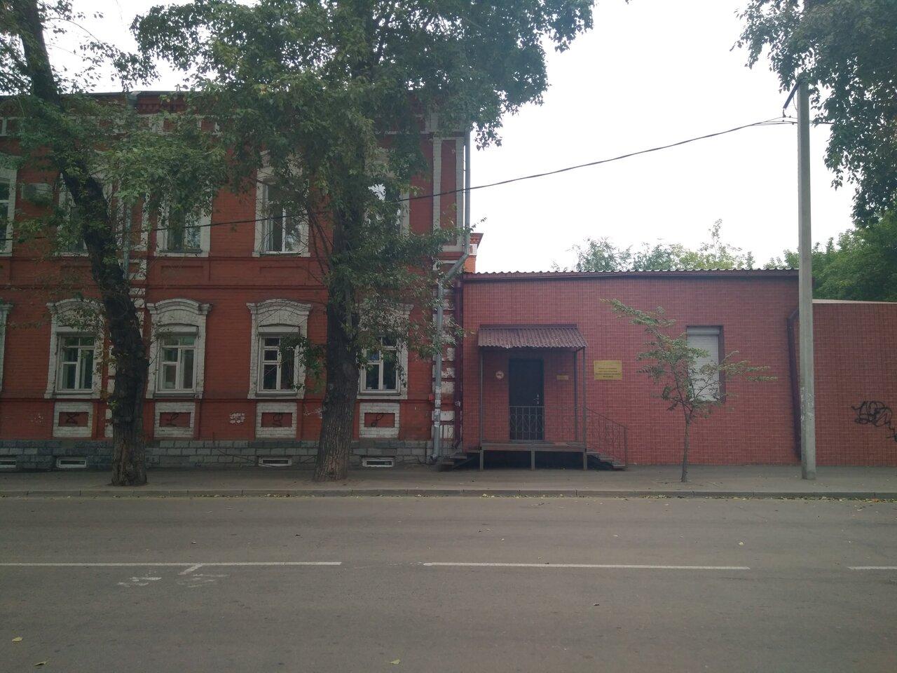 производиться фото глазная факультетская клиника иркутск одном фото