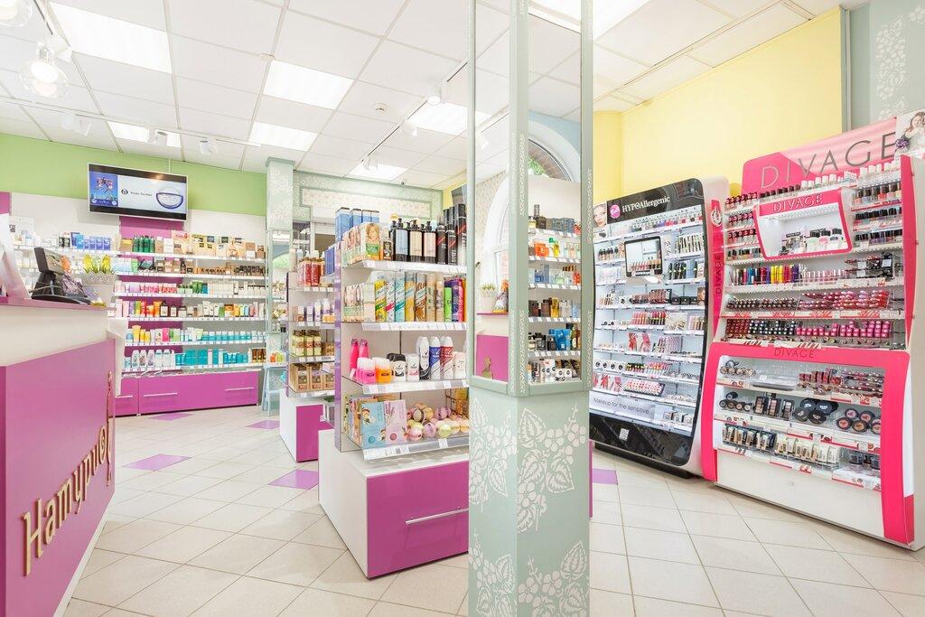 Где купить косметику в новополоцке купить косметику gigi из израиля