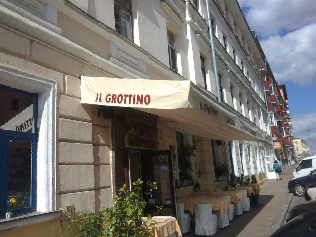 пиццерия — Il Grottino — Минск, фото №1