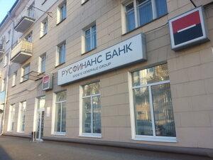 график 7 пушкинская банк русфинанс воронеж