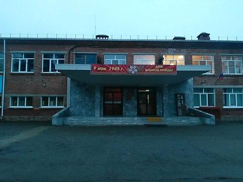 Отзывы гимназии 44 краснодара