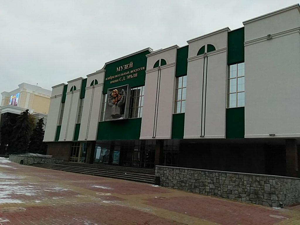 музей — Мордовский республиканский музей изобразительных искусств имени С.Д. Эрьзи — Саранск, фото №9