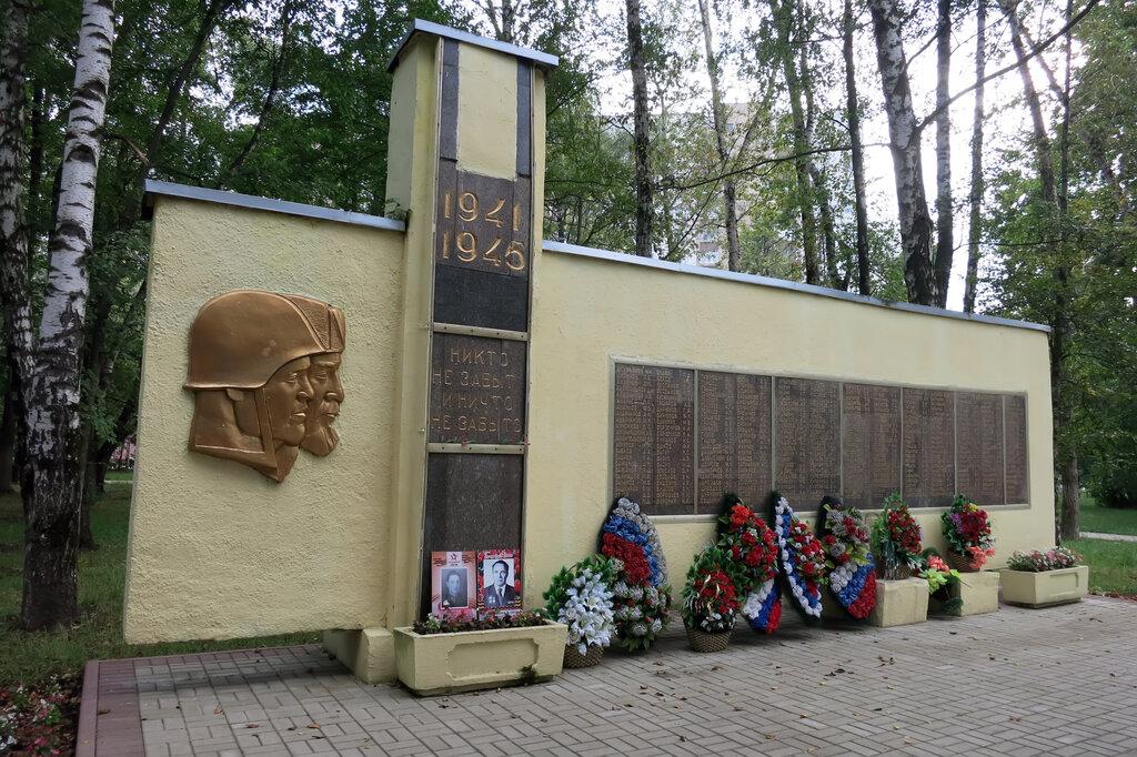 имеется картинки памятники вов в москве удачного сочетания презентабельного