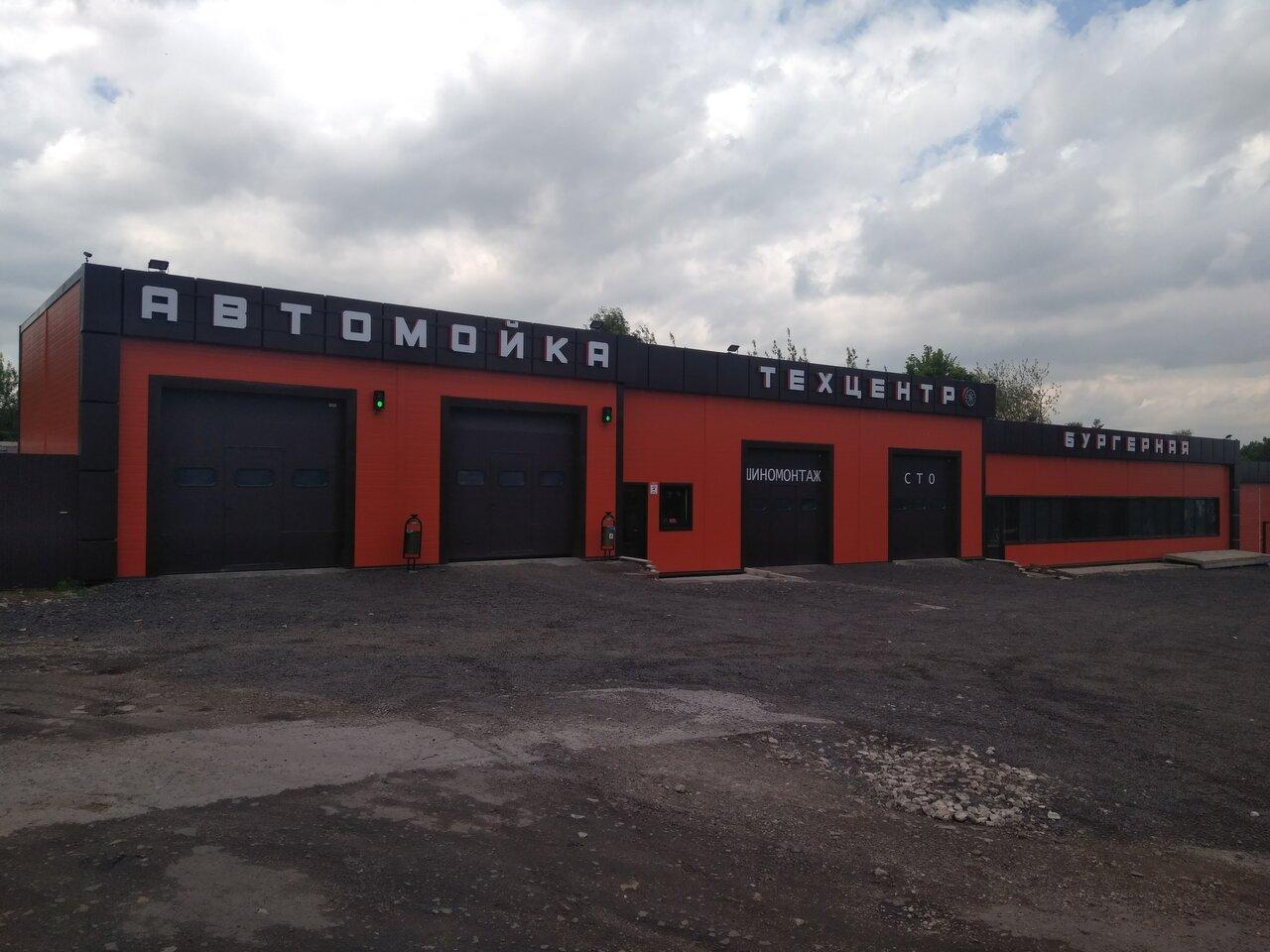 Бетон житнево авито барнаул купить бетон