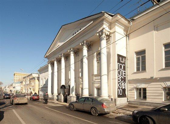 музей — Московский музей современного искусства — Москва, фото №3