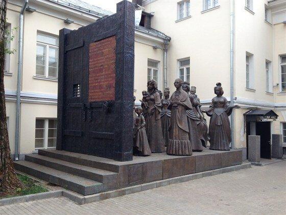 музей — Московский музей современного искусства — Москва, фото №10