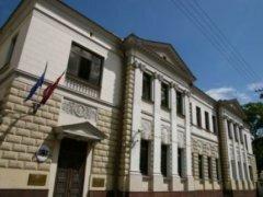 посольство, консульство — Посольство Республики Латвия в РФ — Москва, фото №1