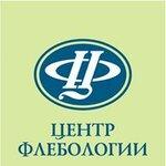 Логотип Центр флебологии
