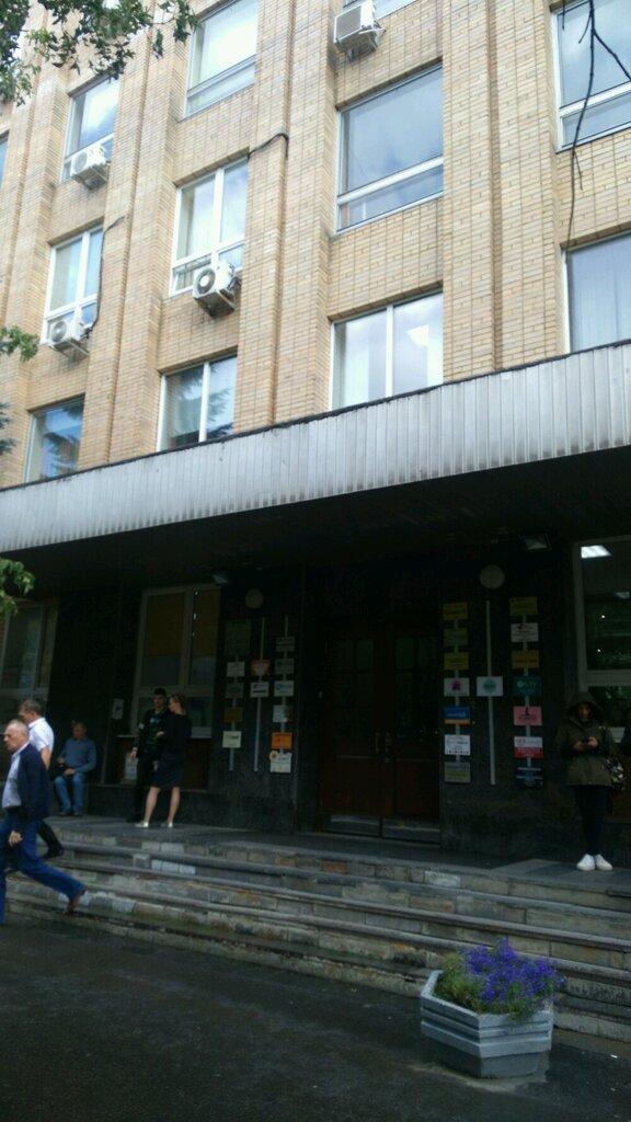 экскурсии — Высота-Тур экскурсионное бюро — Москва, фото №2