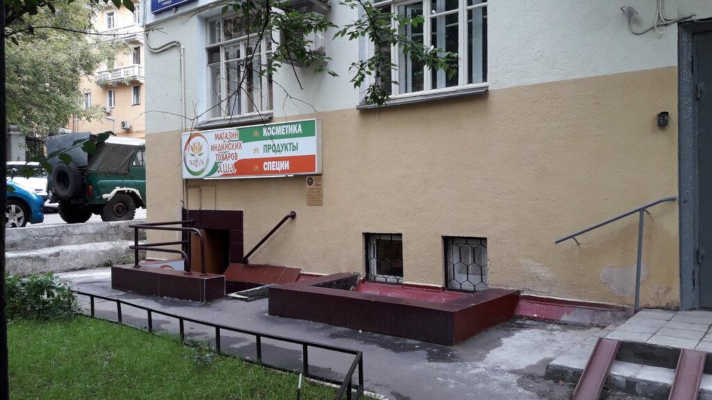 диетические и диабетические продукты — Аша — Москва, фото №4