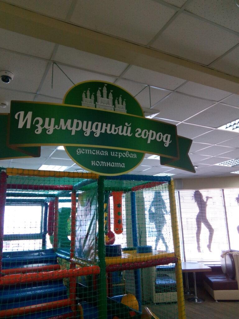 изумрудный город ангарск печать фото здание здесь