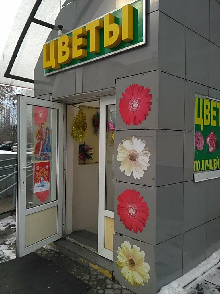 Круглосуточный магазин цветов в гомеле