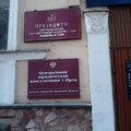 Орловская областная коллегия адвокатов, Услуги юристов по регистрации ИП и юридических лиц в Городском округе Орёл