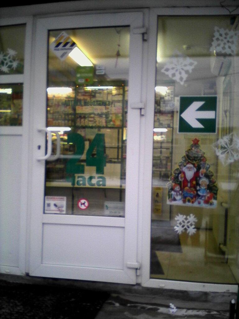 аптека — Неболейка — Санкт-Петербург, фото №3