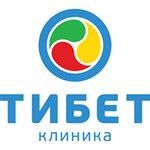 Логотип Клиника восточной медицины Тибет
