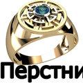 Ювелирная мастерская, Изделия ручной работы на заказ в Кировском административном округе