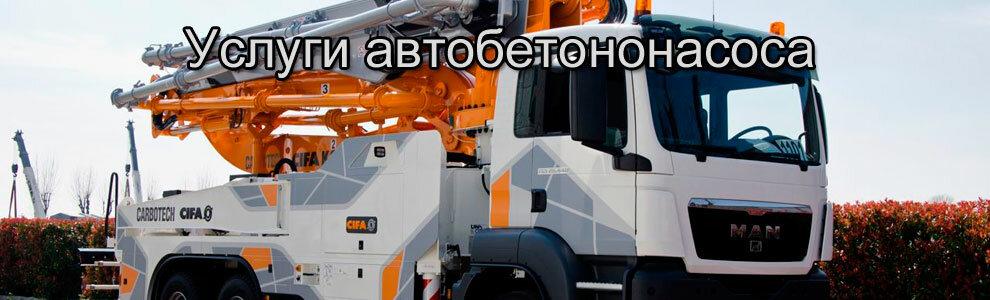 Бетон челябинск завод бетон купить воронеж