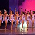 Ансамбль Эстрадного танца АкценТ, Заказ ансамблей на мероприятия в Тайшете