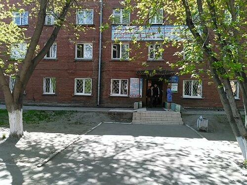 Медико социальная экспертиза иркутск