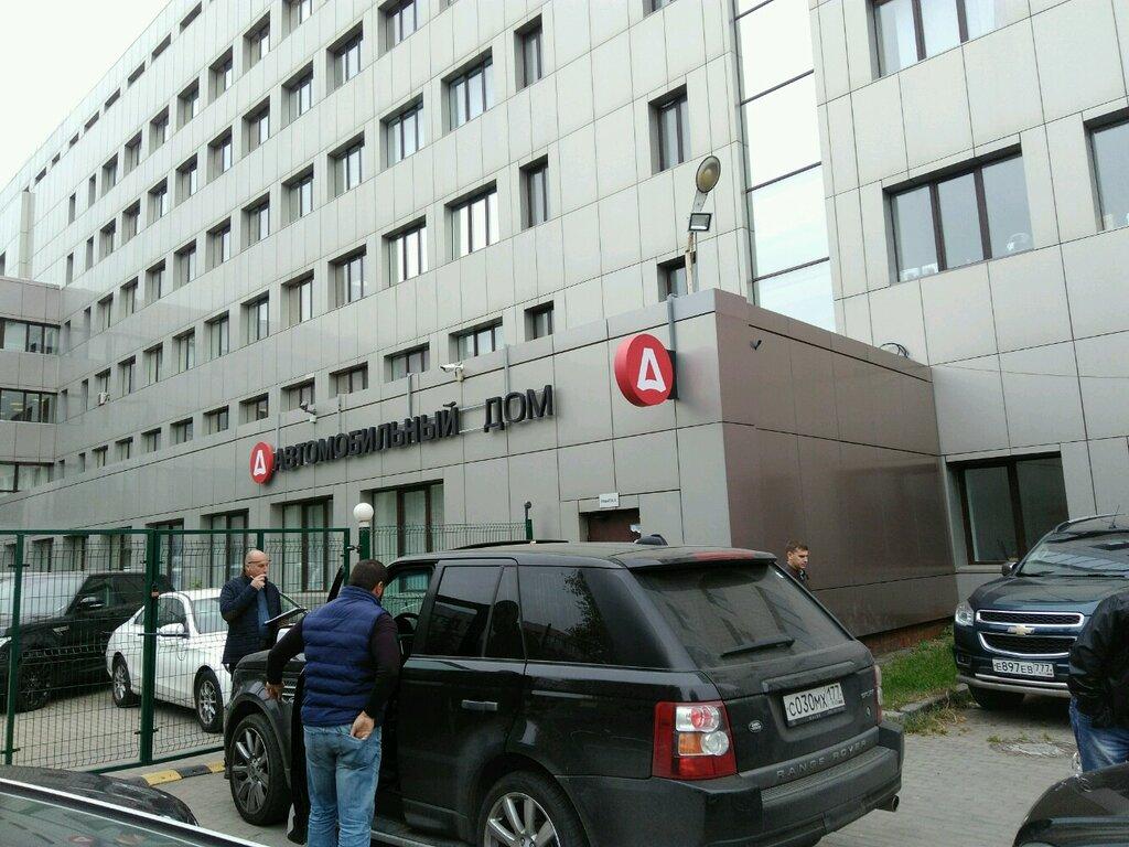 Автоломбард волгоградский проспект кредит под залог птс контакты