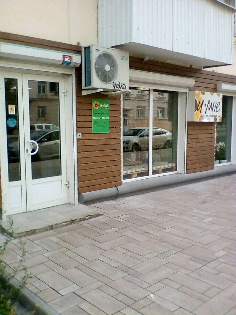 магазин продуктов — Bottva — Самара, фото №2