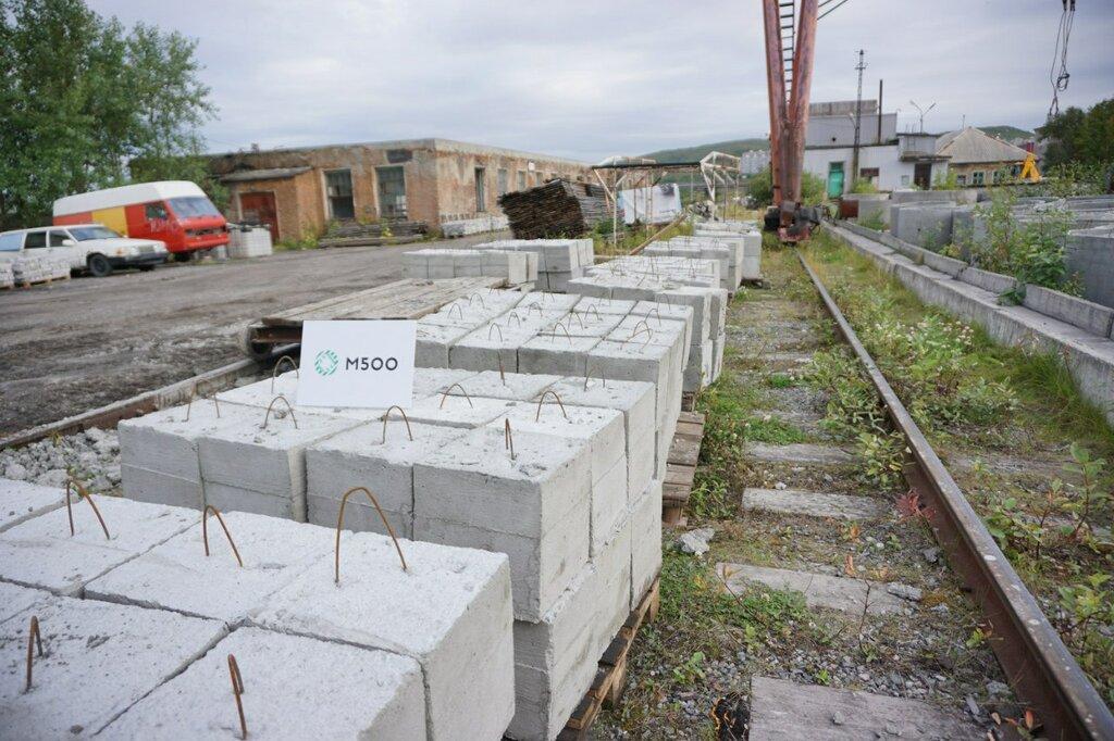 Один бетон мурманск березники бетон купить