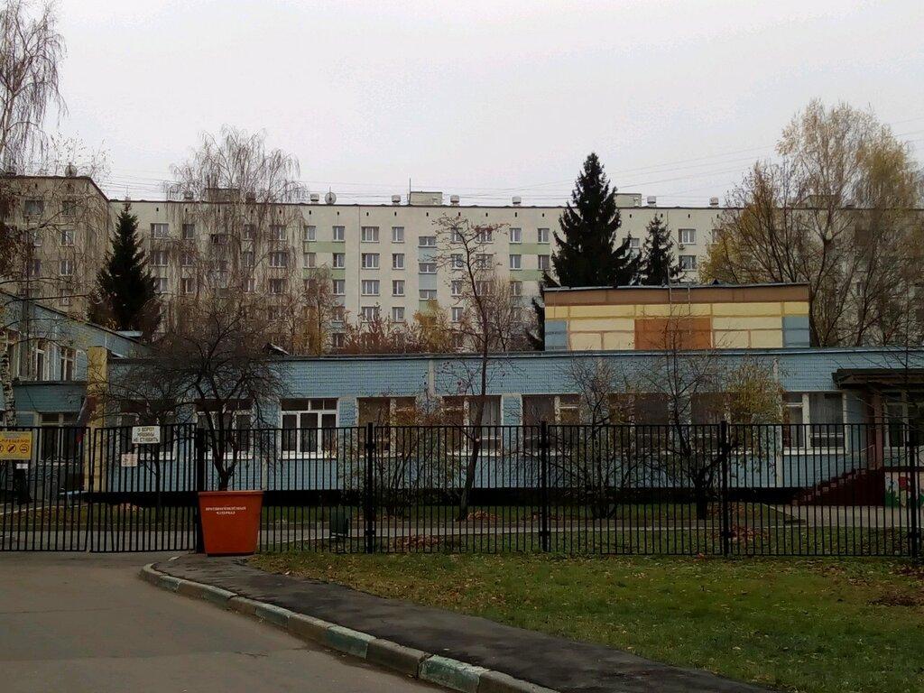 Photos at Школа №937 - Орехово - Борисово Северное - ул. Маршала ... | 768x1024