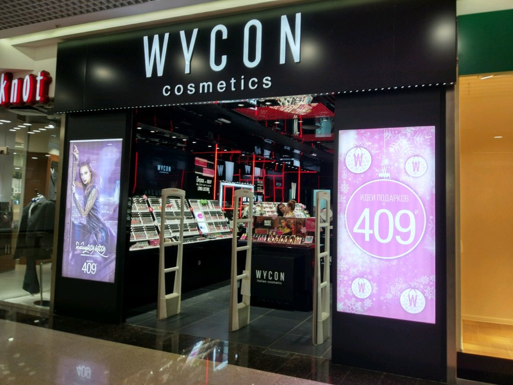 купить косметику wycon