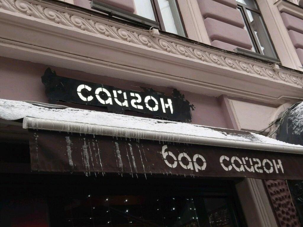 каша должна кафе сайгон фото московский водолаз приездом