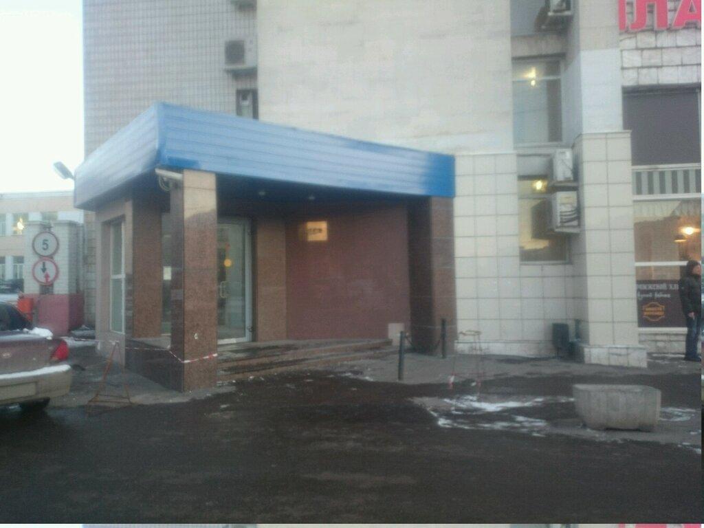 туроператор — Amerdan Inc — Москва, фото №8