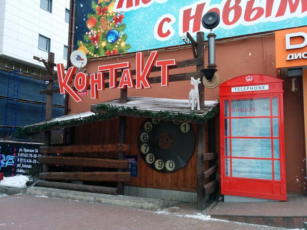 В контакте ночные клубы петрозаводск спортинг клуб москва домики
