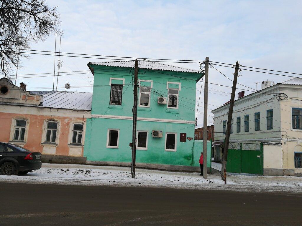 для улица советская моршанск фото сорт бело-голубыми лепестками