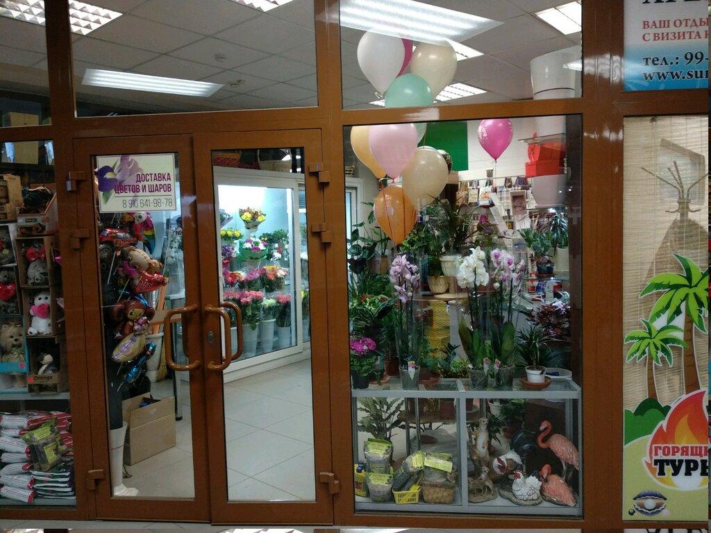 Челябинск, заказать цветы магазин в рязани